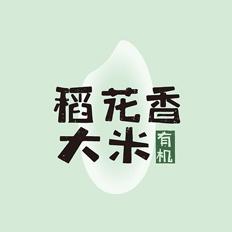 叁拾集稻花香大米--长春至臻品牌设计