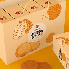 诺丽猴头菇饼干  长春至臻品牌设计