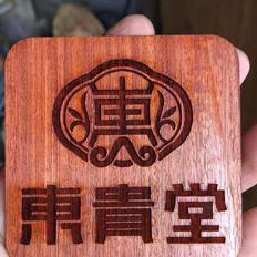 東贵堂标志设计----长春至臻品牌设计