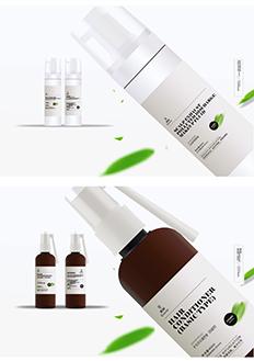 护肤品LOGO设计|护肤品包装|精油包装|精油LOGO设计