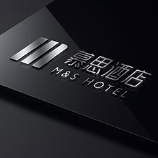 重庆一酒店品牌设计