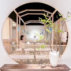 【现代中式】圆融微喜的餐饮空间