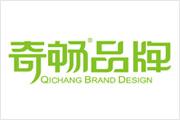 图片标题:郑州奇畅品牌设计有限公司[273期] 关键字:公司团队形象.jpg  加入时间:2014-2-13 14:43 加入作者:yu790416