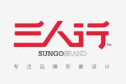 图片标题:东莞市三人行品牌设计有限公司[274期] 关键字:111.jpg  加入时间:2014-3-3 07:55 加入作者:yu790416